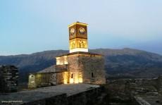 Senosios miesto tvirtovės bokštas